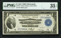 Fr. 734 $1 1918 Federal Reserve Bank Note PMG Choice Very Fine 35 EPQ