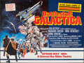 "Movie Posters:Science Fiction, Battlestar Galactica (Universal, 1978). Folded, Very Fine. Full Bleed Subway (45"" X 59.5"") Advance, Sensuround Style. Scienc..."