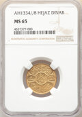 Republic gold Dinar Hashimi AH 1334 Year 8 (1922/3) MS65 NGC