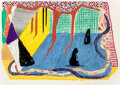 Prints & Multiples, David Hockney (b. 1937). Ink in the Room, from Some New Prints, 1993. Screenprint in colors on Arches 88 paper. 25-1...