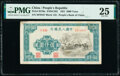 World Currency, China People's Bank of China 5000 Yuan 1951 Pick 857Ba S/M#C282 PMG Very Fine 25.. ...