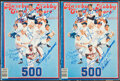 Autographs:Others, 1985 500 Home Run Club Multi-Signed Hobby Magazine, Lot of 2....