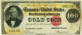 Large Size:Gold Certificates, Fr. 1208 $100 1882 Gold Certificate PMG Very Fine 25.. ...