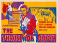 "Movie Posters:Foreign, Throne of Blood (Curzon Films, 1957). Very Fine- on Linen. Silk Screen British Quad (30"" X 40"").. ..."