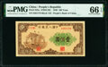 World Currency, China People's Bank of China 100 Yuan 1949 Pick 835a S/M#C282 PMG Gem Uncirculated 66 EPQ.. ...