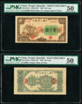 China People's Bank of China 100 Yuan 1949 Pick 835s S/M#C282 Front and Back Specimen PMG About Uncirculated 50 (2... (T...