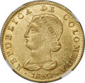 Colombia, Colombia: Republic gold 8 Escudos 1832 BOGOTA-RS MS61 NGC,...