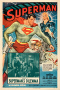 Movie Posters:Serial, Superman (Columbia, 1948). Very Fine+ on Linen. On...