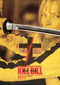 "Movie Posters:Action, Kill Bill: Vol. 1 (Miramax, 2003). Rolled, Very Fine/Near Mint. Japanese B1 (41"" X 28.5"") Advance.. ..."