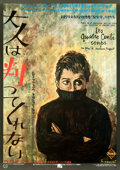 Movie Posters:Foreign, The 400 Blows (Towa, R-1989). Rolled, Very Fine/Near Mint....