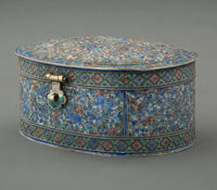 A Chinese Cloisonné Enameled Silver Box Marks: (two-character mark) 1-3/4 x 3-1/2 x 2-5/8 inches (4.4 x 8.9 x 6...