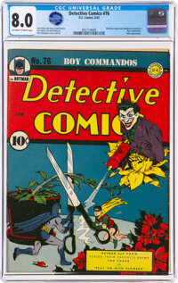 Detective Comics #76 (DC, 1943) CGC VF 8.0 Off-white to white pages