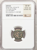 Ancients:Judaea, Ancients: JUDAEA. The Jewish War (AD 66-70). AE prutah (18mm, 3.44 gm, 6h). NGC Choice VF 3/5 - 4/5....