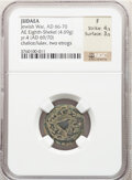 Ancients:Judaea, Ancients: JUDAEA. The Jewish War (AD 66-70). AE eighth-shekel (19mm, 4.69 gm, 12h). NGC Fine 4/5 - 3/5....