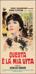 "Movie Posters:Foreign, My Life to Live (Dear Film, 1963). Folded, Fine+. Italian Locandina (13"" X 27"") Donelli Artwork. Foreign.. ..."