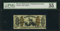 Fractional Currency:Third Issue, Fr. 1364 50¢ Third Issue Justice PMG About Uncirculated 5...