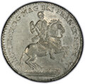 Colonials, (1688) 1/24RL American Plantations 1/24 Part Real MS62 PCGS. PCGS Population: (19/2). CDN: $8,500 Whsle....