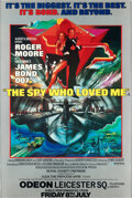 """Movie Posters:James Bond, The Spy Who Loved Me (United Artists, 1977). Rolled, Very Fine+. British Charity Premiere Poster (40"""" X 60"""") Bob Peak Artwor..."""