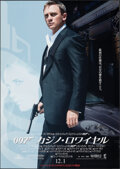 "Movie Posters:James Bond, Casino Royale (MGM, 2006). Rolled, Very Fine+. Japanese B1 (40.5"" X 28.75"") DS Advance. James Bond.. ..."