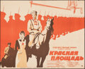 "Movie Posters:Foreign, Red Square (Mosfilm, 1970). Folded, Fine+. Russian Poster (20.5"" X 25.5""). Foreign.. ..."