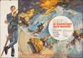 "Movie Posters:James Bond, On Her Majesty's Secret Service (United Artists, 1970). Folded, Fine+. German A0 (33"" X 46.5"") Frank McCarthy Artwork. James..."