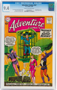 Adventure Comics #267 (DC, 1959) CGC NM 9.4 Cream to off-white pages
