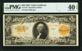 Large Size:Gold Certificates, Fr. 1187 $20 1922 Gold Certificate PMG Extremely Fine 40 E...