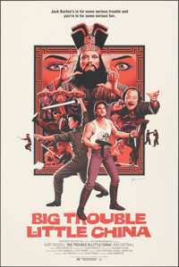 Big Trouble in Little China (Mondo, 2018). Rolled, Near Mint-. Hand Numbered Limited Edition Screen Print Poster (24&quo...