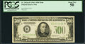 Fr. 2202-B $500 1934A Federal Reserve Note. PCGS About New 50