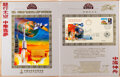 Explorers:Space Exploration, Shenzhou 5 Flown Cover Signed by Yang Liwei. ... (Total: 2 Items)
