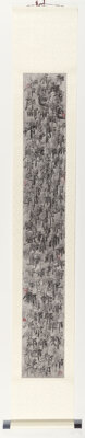 Qiu Zhijie (b. 1969) Untitled (Small Scroll), circa 1998 Ink on rice paper, mounted on scroll 92