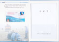 Explorers:Space Exploration, China's Chang'e 5-T1: Limited Edition Cover That Flew to t...