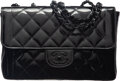 """Luxury Accessories:Bags, Chanel Vintage Black Quilted Patent Leather Small Flap Bag with PVD Hardware. Condition: 2. 9"""" Width x 5.5"""" Height x 2..."""