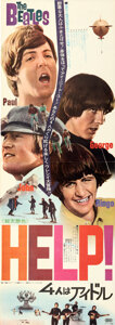 Movie Posters:Rock and Roll, Help! (United Artists, 1965). Rolled, Very Fine+. ...