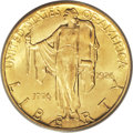 Commemorative Gold: , 1926 $2 1/2 Sesquicentennial MS65 PCGS. While near-GemSesquicentennial quarter eagles abound in today's market, luckyinde...