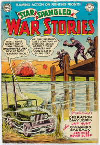 Star Spangled War Stories #6 (DC, 1953) Condition: VG