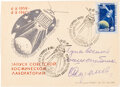 "Explorers:Space Exploration, Sergei Korolev Signed ""First Anniversary of Luna 3"" Cover ..."