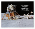 Explorers:Space Exploration, Charlie Duke Signed and Annotated Large Apollo 16 LM and L...