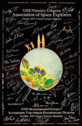 """Explorers:Space Exploration, Association of Space Explorers Limited Edition """"23rd Planetary Congress"""" Commemorative Poster, Signed by More than Fifty Astro..."""