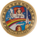Explorers:Space Exploration, Shenzhou 5: First Chinese In Space Commemorative Medallion...