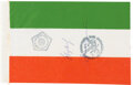 Explorers:Space Exploration, Soyuz 36 Flown Hungarian Flag Signed by Valery Kubasov and...