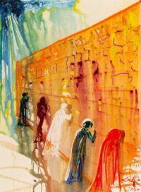 Salvador Dali (1904-1989) Le Mur des Lamentations (The Western Wall), 1975 Oil and gouache on canvas 29-3/4 x 22-1/4