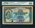 Hong Kong Chartered Bank of India, Australia & China 50 Dollars 1.1.1931 Pick 56cts KNB36 Color Trial Specimen PMG...