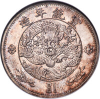 China: Hsüan-t'ung silver Pattern Dollar ND (1910) MS64 NGC