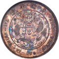 China, China: Kuang-hsü silver Pattern Tael CD 1906 MS64 NGC,...