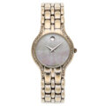 Estate Jewelry:Watches, Movado Lady's Diamond, White Gold Museum Watch ...