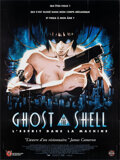 """Movie Posters:Science Fiction, Ghost in the Shell (Metropolitan Filmexport, 1997). Folded, Very Fine+. First Release French Grande (45.5"""" X 61.5""""). Science..."""