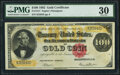 Large Size:Gold Certificates, Fr. 1211 $100 1882 Gold Certificate PMG Very Fine 30.