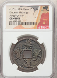 China: Northern Song Dynasty. Hui Zong 20-Piece Lot of Certified 10 Cash ND (1101-1125) Genuine NGC,... (Total: 20 coins...