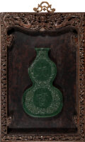 Carvings, A Chinese Carved Jade and Wood Plaque. 26-5/8 x 16 x 1-3/8 inches (67.6 x 40.6 x 3.5 cm). ...